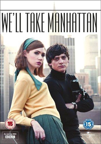Мы покорим Манхеттен
