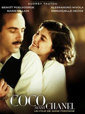 Коко до Шанель постер