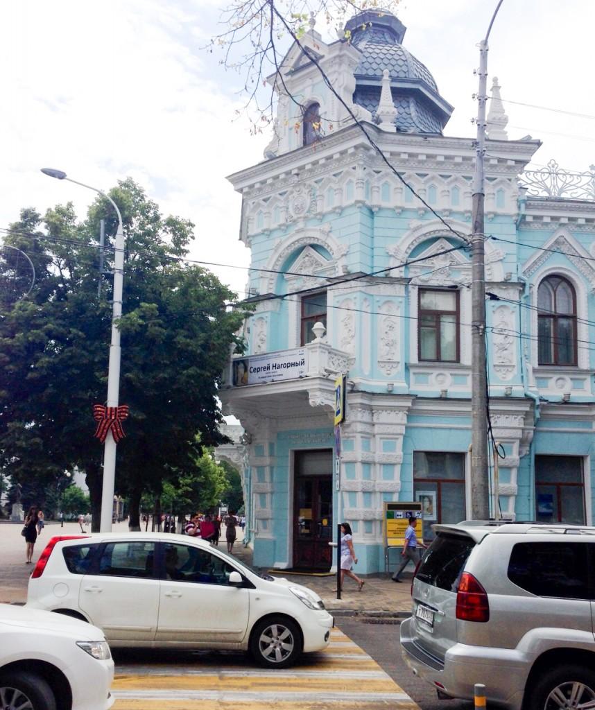 Krasnodar_17