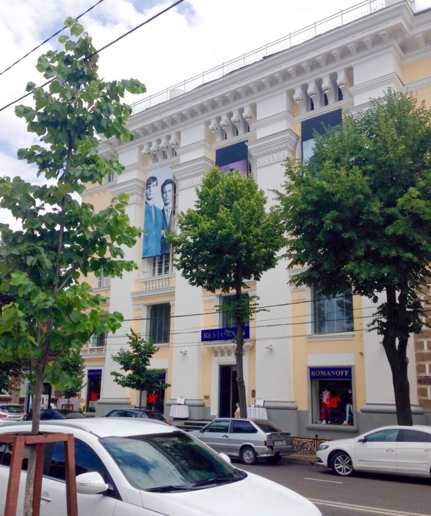 Krasnodar_20