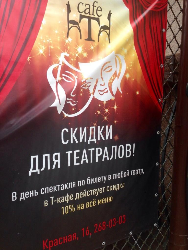 Krasnodar_21