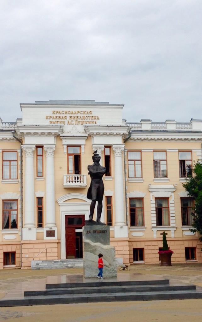 Krasnodar_28