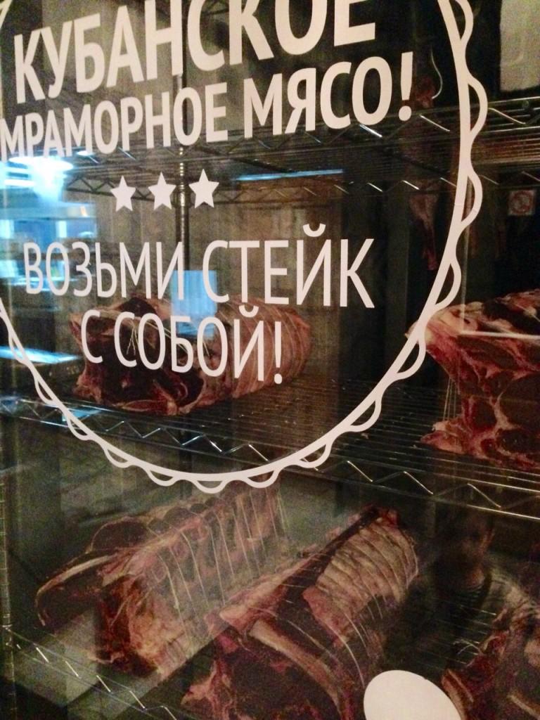 Krasnodar_32