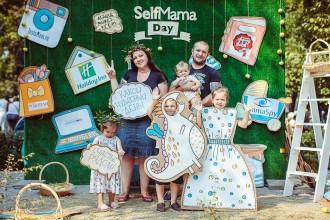 Самое семейное событие лета - городской пикник SelfMamaDay