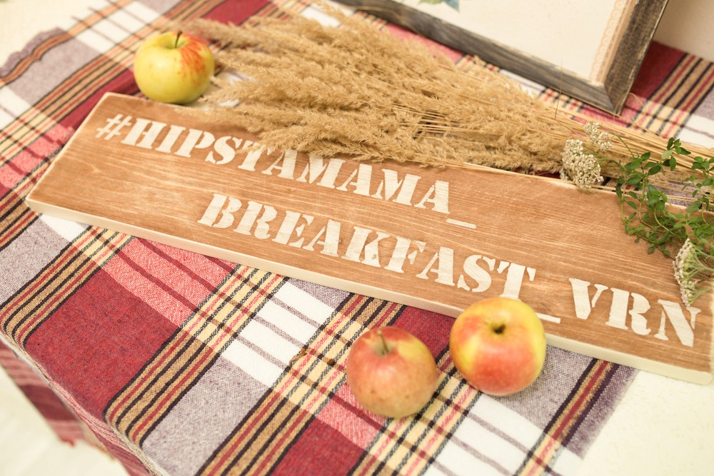 breakfast_vrn_sept-28
