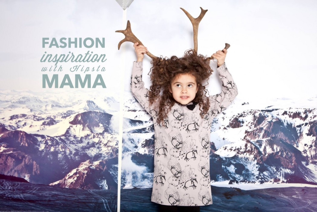 детская модная одежда тренды осени 2015