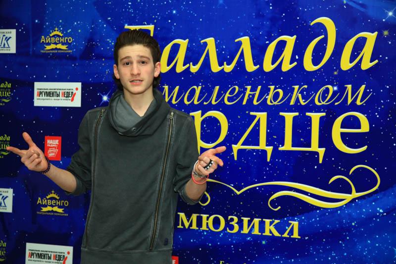 Аксельрод Лев_певец