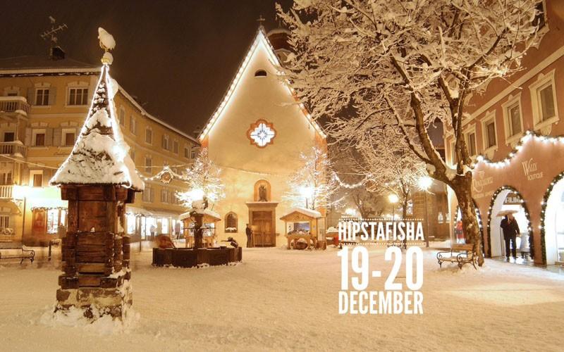 Афиша на выходные 19-20 декабря