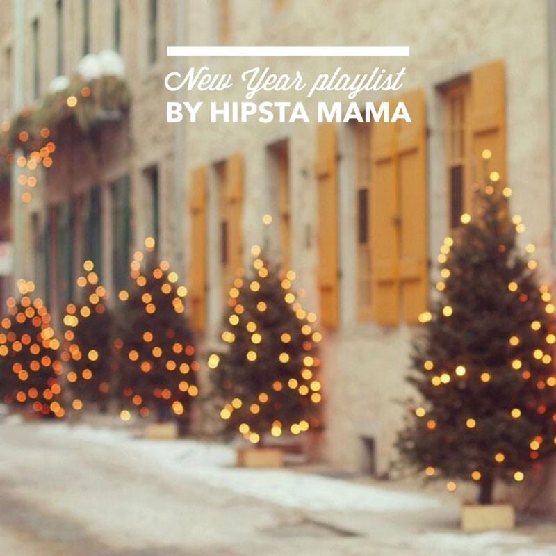 Новогодний Плейлист от Hipsta Mama