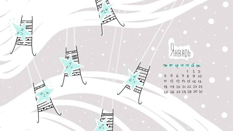 календарь заставка на рабочий стол