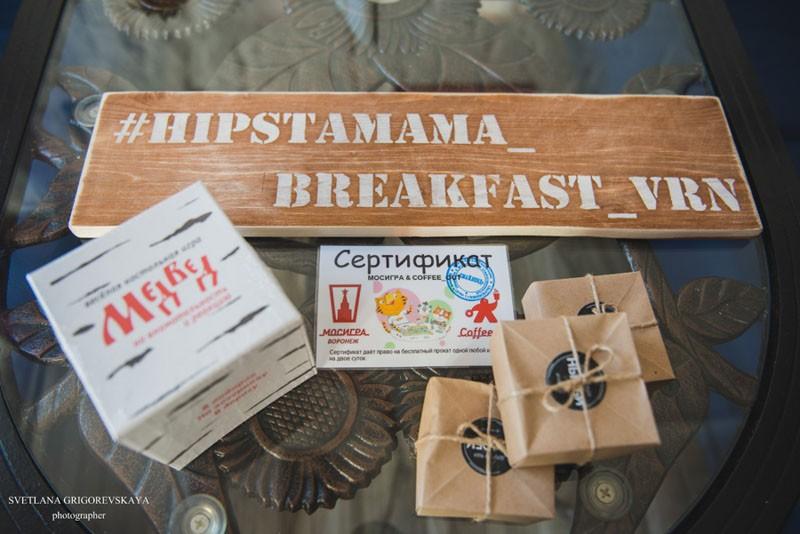 Voronezh jan16 breakfast-1