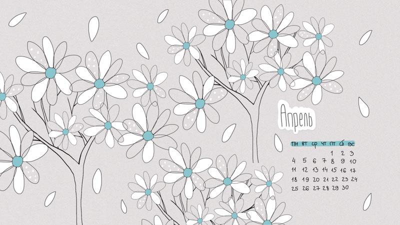 april calendar 2016-1