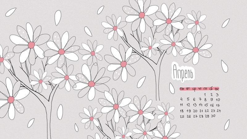 april calendar 2016-3
