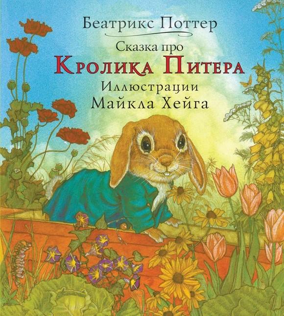 Мой первый огород: книжки о том, как устроить с детьми грядки на подоконнике и балконе