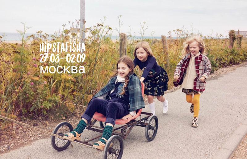 куда пойти с ребенком в Москве