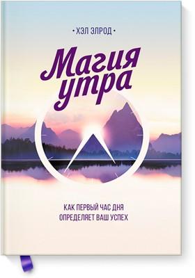 mif books-2