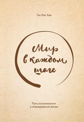 mir_cover_v2
