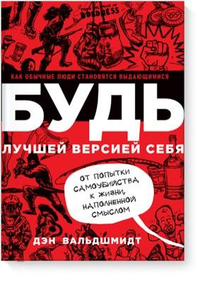 mif books-4
