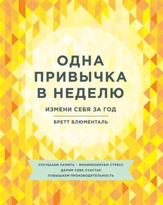 mif books-5