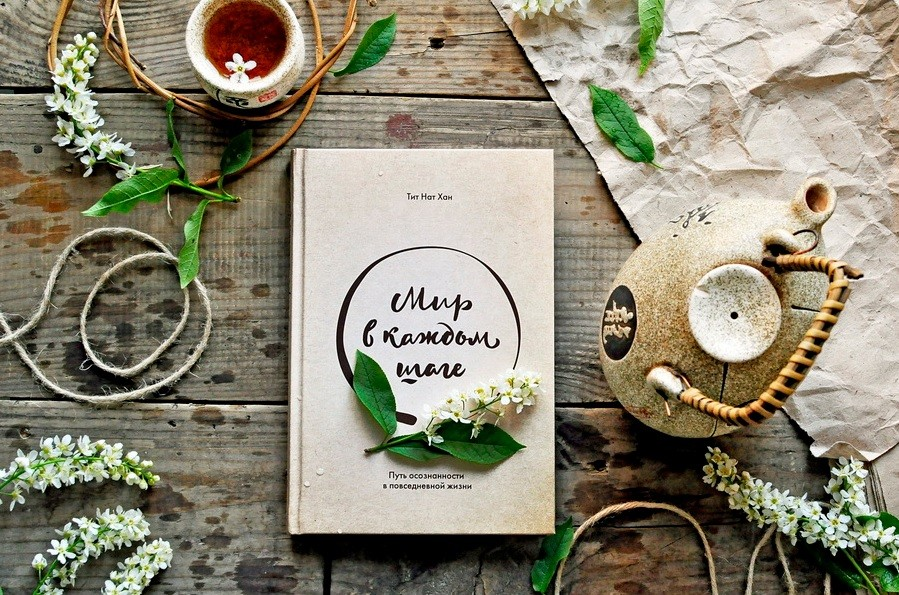 6 замечательных книг, чтобы изменить себя к лучшему