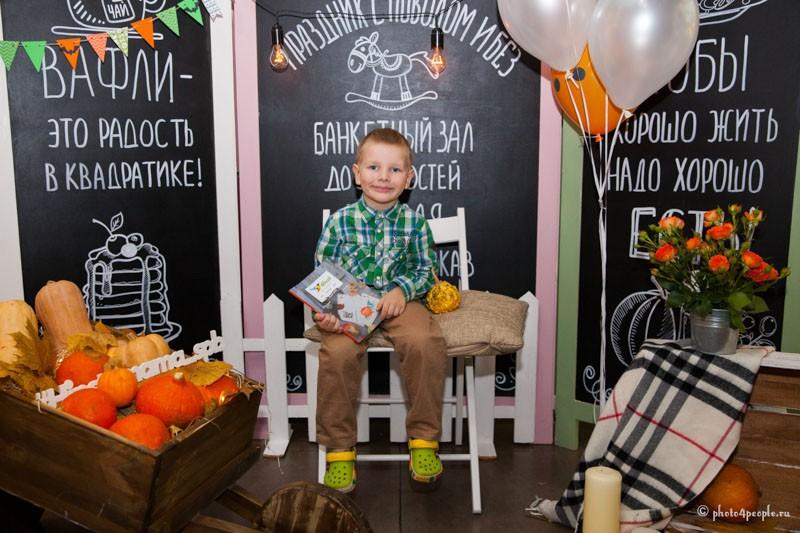 halloween-for-kids-12