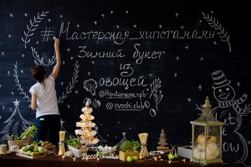 hipsta_mama_ovoshi-6