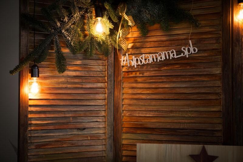 hipstamama-christmas-spb-1