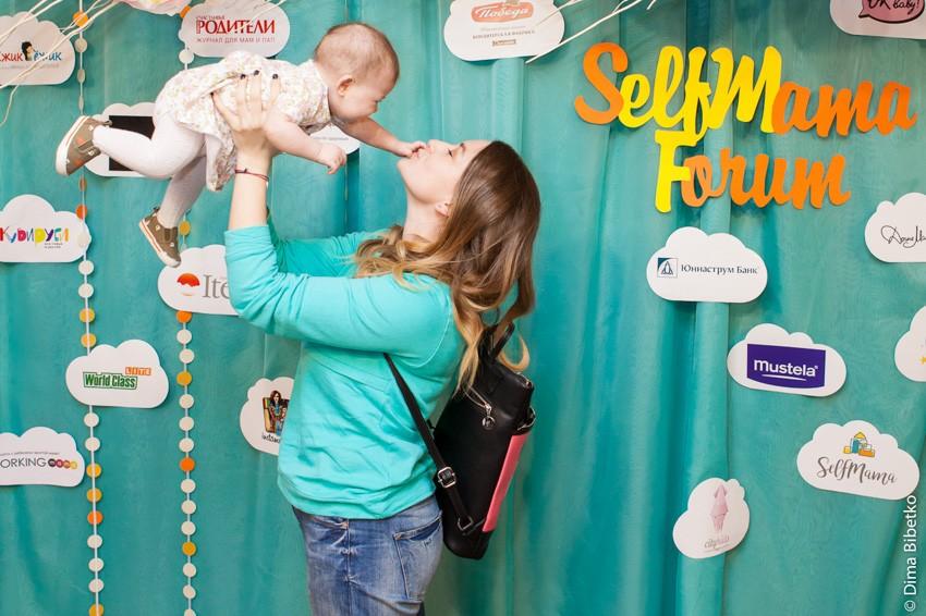 SelfMama Forum 2017 расскажет, как совместить работу и воспитание детей