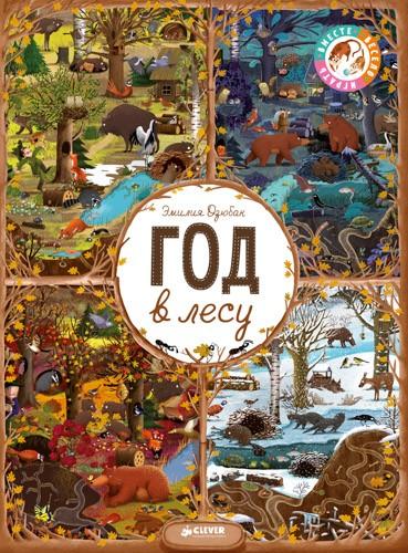 10 книг для мальчишек на 23 февраля