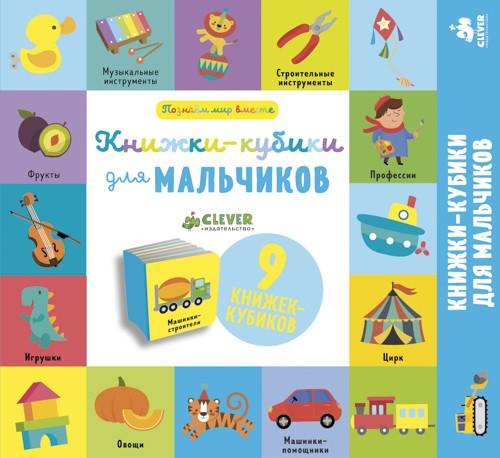 10 лучших игр для детей до 3 лет - Hipsta Mama