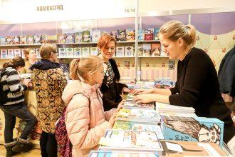 Non/fiction для детей. Книжки, за которыми стоит поохотиться