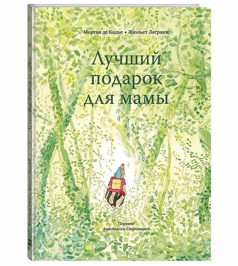 Детские книжки на лето
