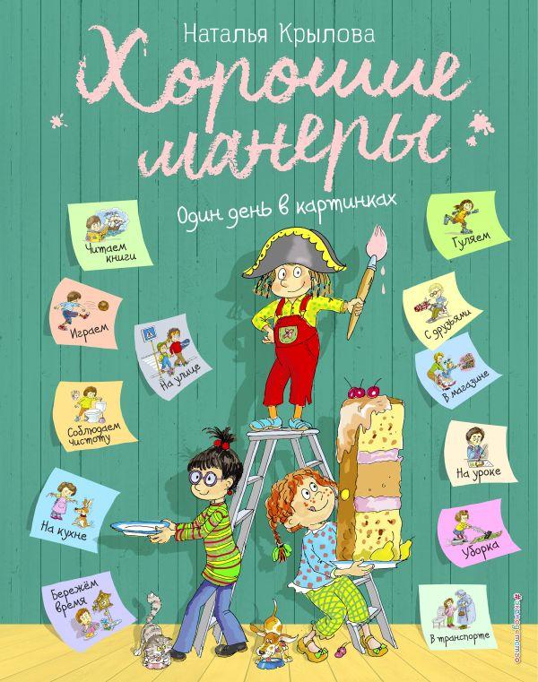 Non/fiction 2019: детские книжки, за которыми стоит поохотиться