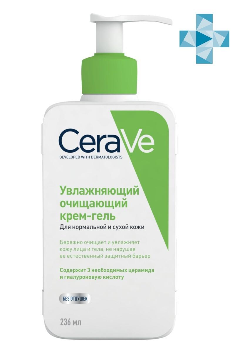 увлажняющий крем-гель для нормальной и сухой кожи CeraVe