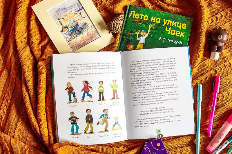 детские книжки Эксмо 2020