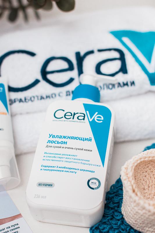 увлажняющий лосьон CeraVe линейка средств для ухода за кожей