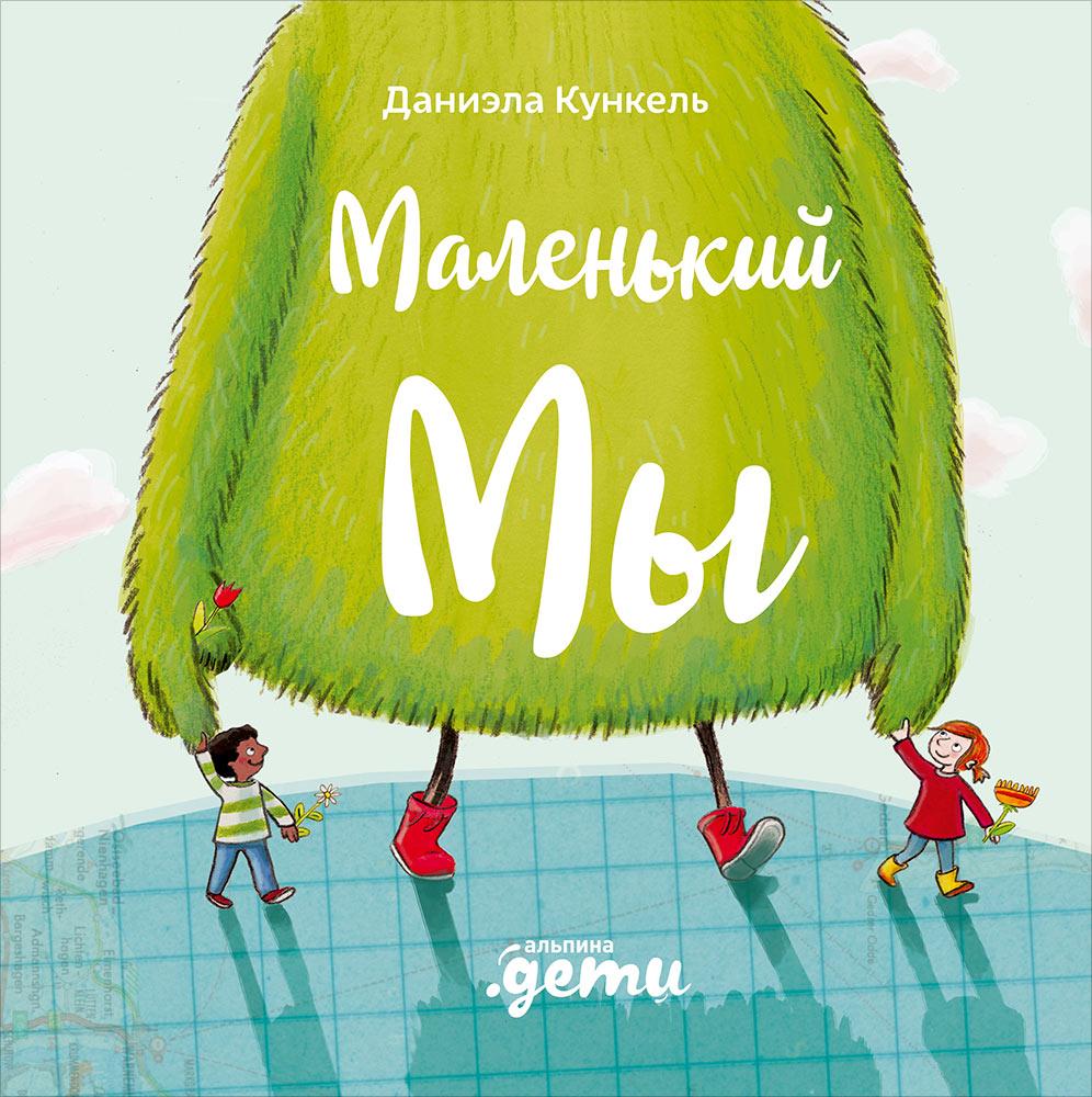 Что почитать на каникулах? Самые летние книжки для детей