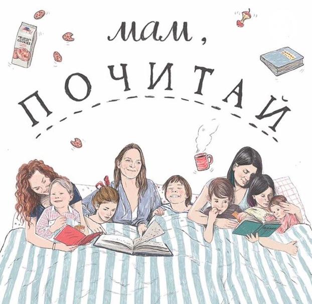 Провожаем лето вместе с детскими книжками