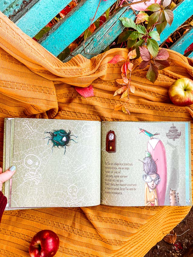 """Развиваем эмоциональный интеллект ребенка вместе с новой серией книжек про героев """"с характером"""""""