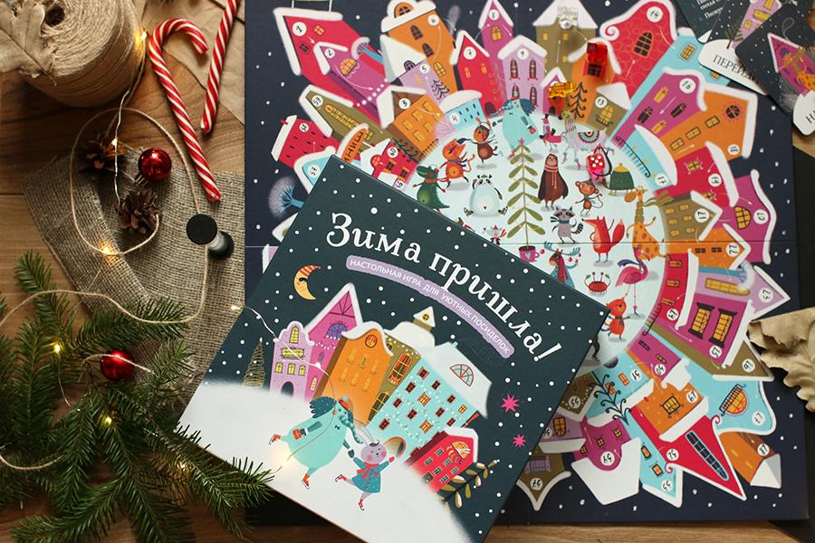 Новогодние подарки, которые вам захочется оставить себе