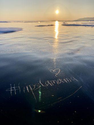 Закат на Байкале зимой